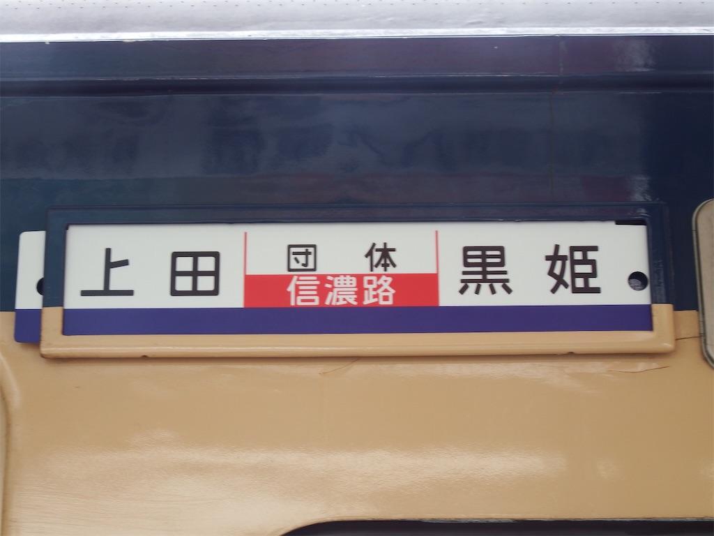 f:id:Shinjuku_3chome:20210802153029j:image