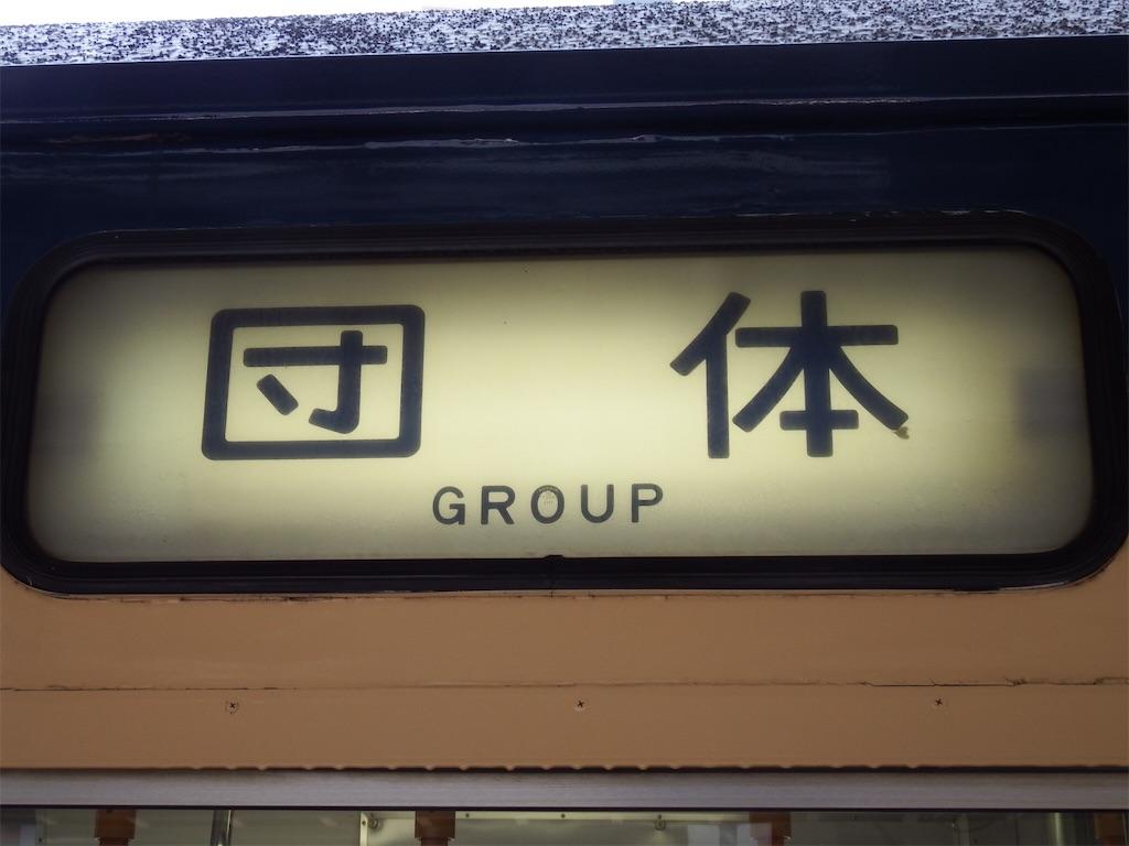 f:id:Shinjuku_3chome:20210802154655j:image