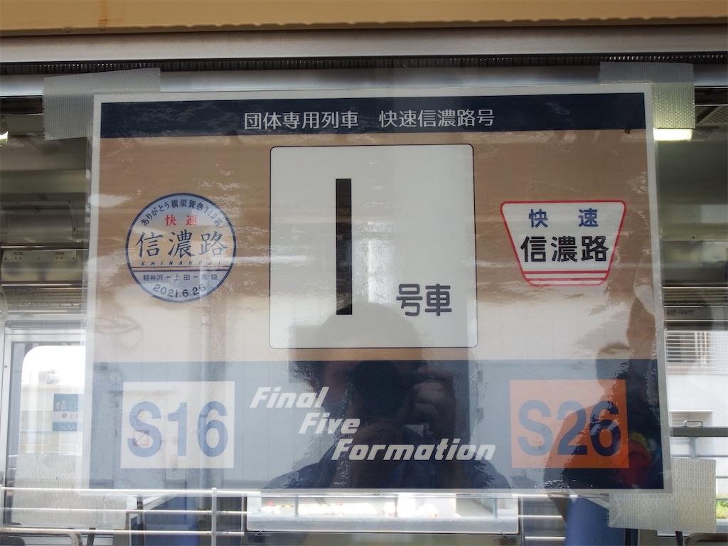 f:id:Shinjuku_3chome:20210802172405j:image