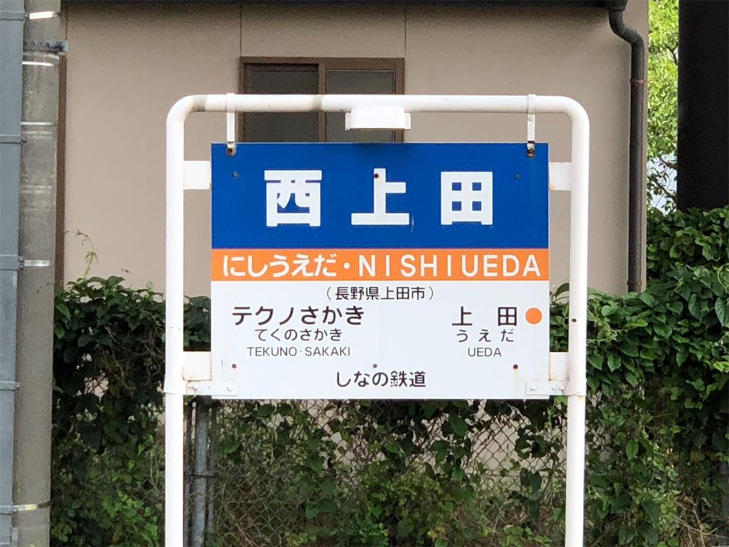 f:id:Shinjuku_3chome:20210802173006j:image