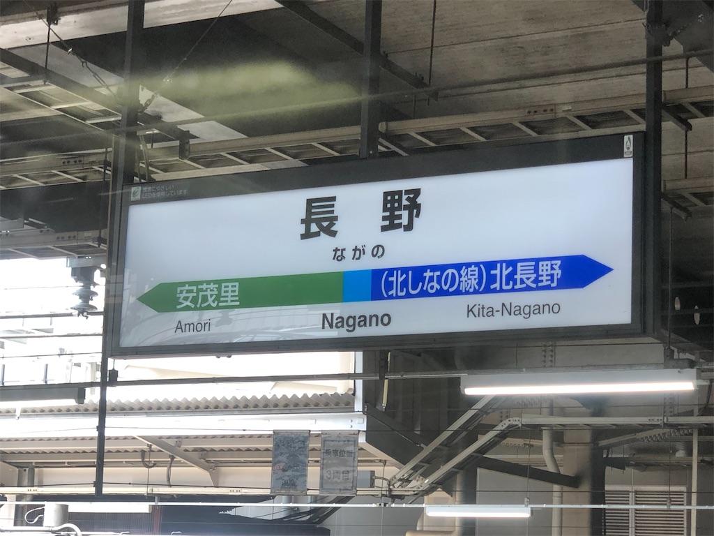 f:id:Shinjuku_3chome:20210804011111j:image