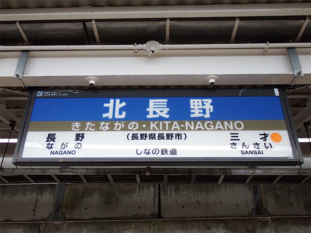f:id:Shinjuku_3chome:20210804105620j:image