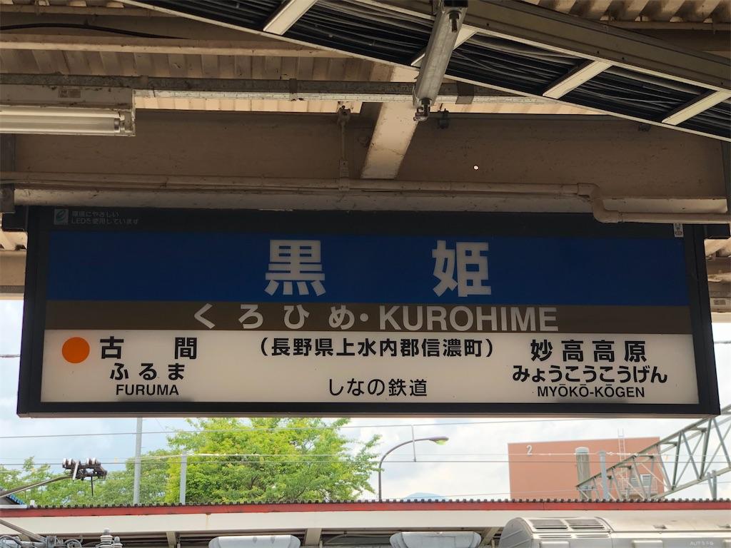 f:id:Shinjuku_3chome:20210804134421j:image