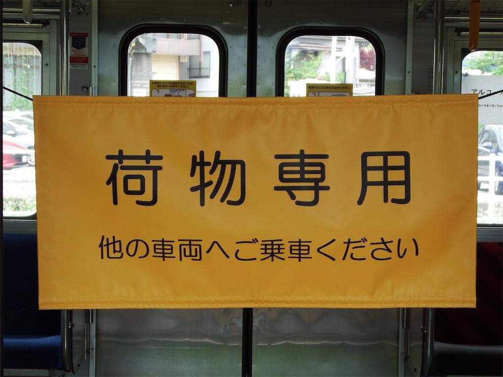 f:id:Shinjuku_3chome:20210804145434j:image