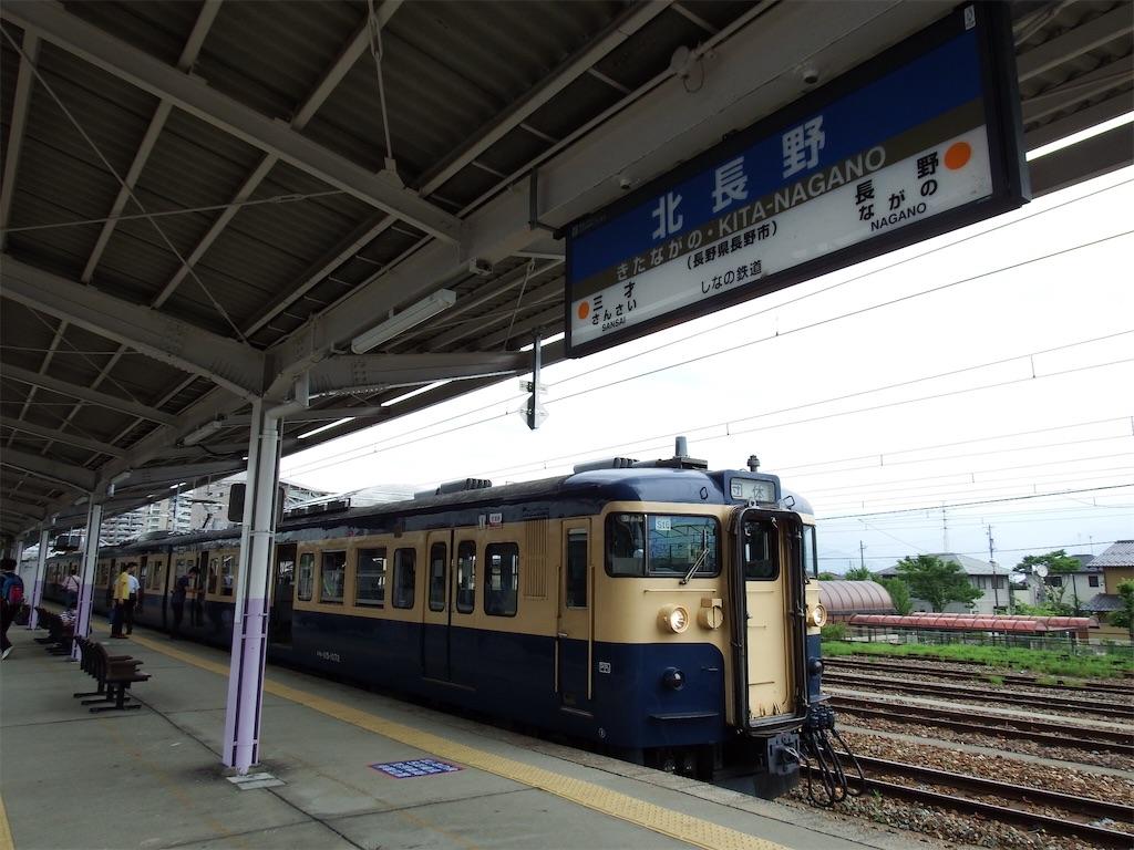 f:id:Shinjuku_3chome:20210804150901j:image