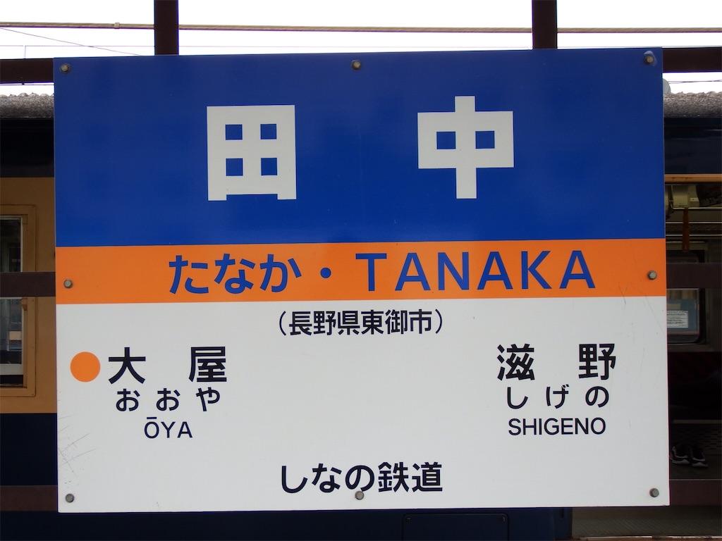 f:id:Shinjuku_3chome:20210804150957j:image