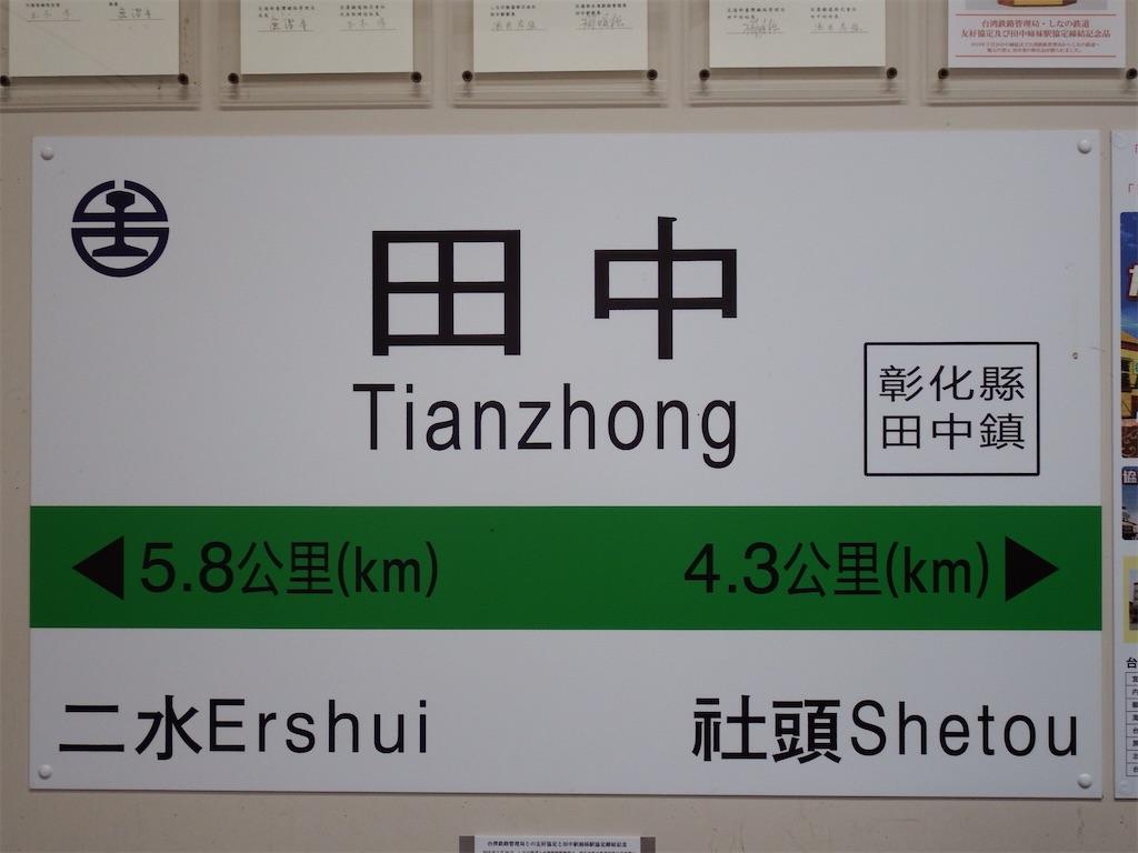 f:id:Shinjuku_3chome:20210804155118j:image
