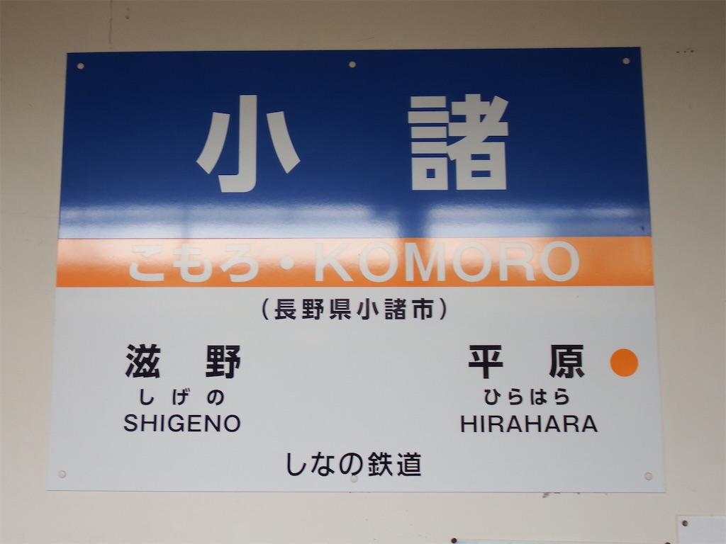 f:id:Shinjuku_3chome:20210804155854j:image