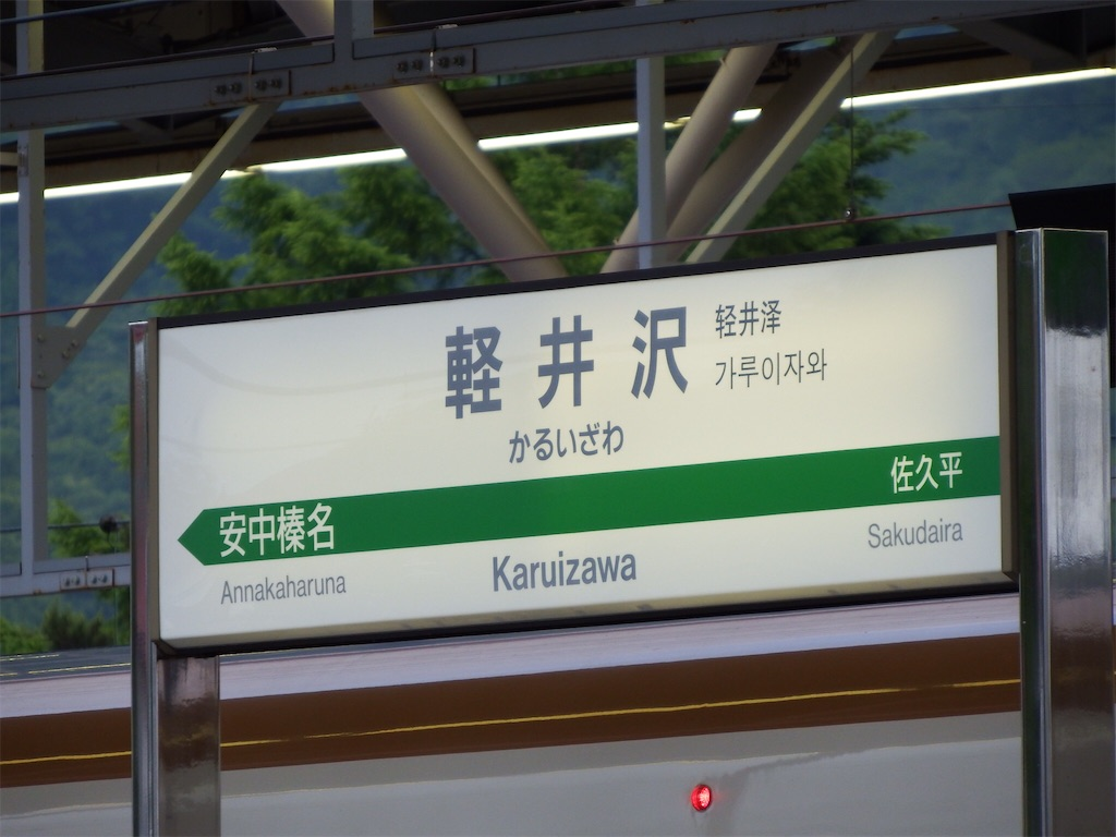 f:id:Shinjuku_3chome:20210804162433j:image