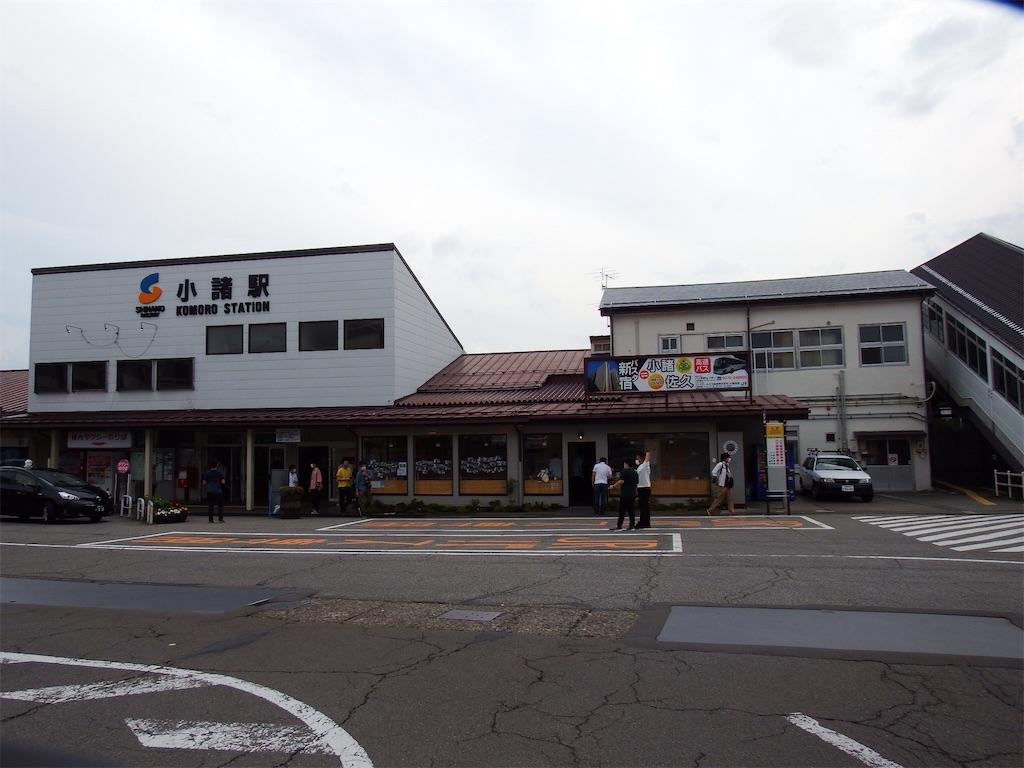 f:id:Shinjuku_3chome:20210804170333j:image