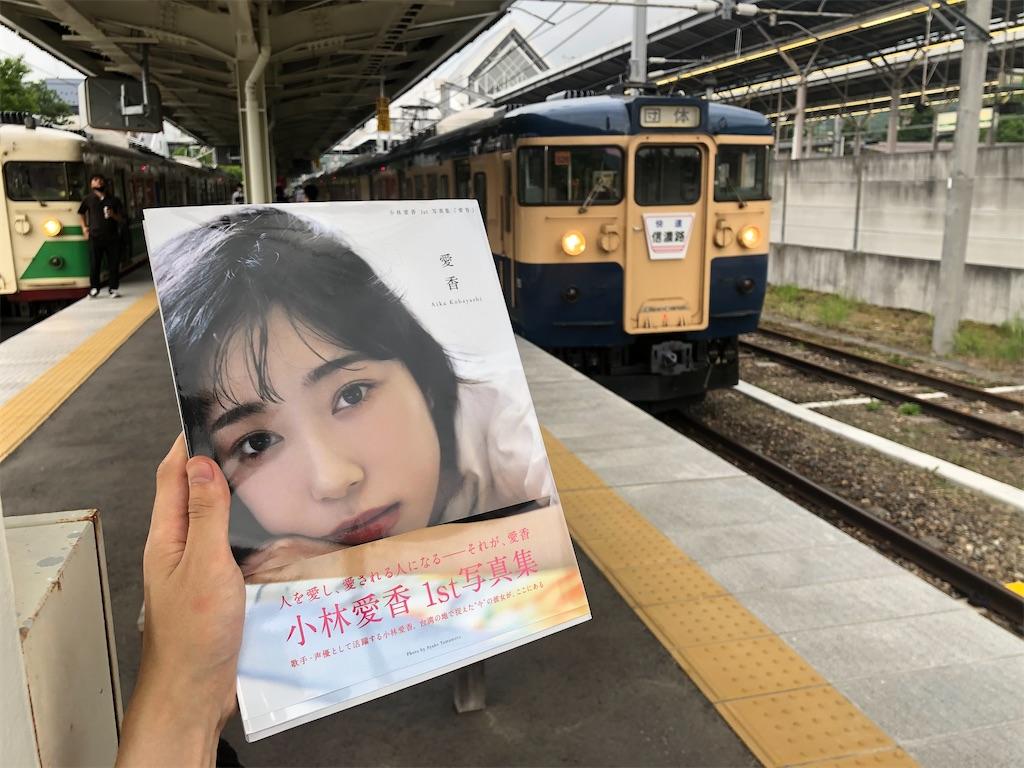 f:id:Shinjuku_3chome:20210804230848j:image