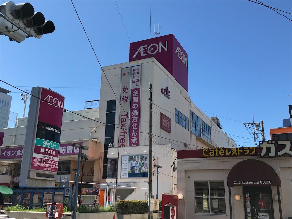 f:id:Shinjuku_3chome:20210807105518j:image