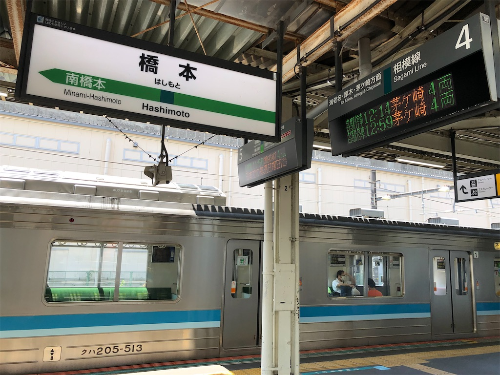 f:id:Shinjuku_3chome:20210807163121j:image