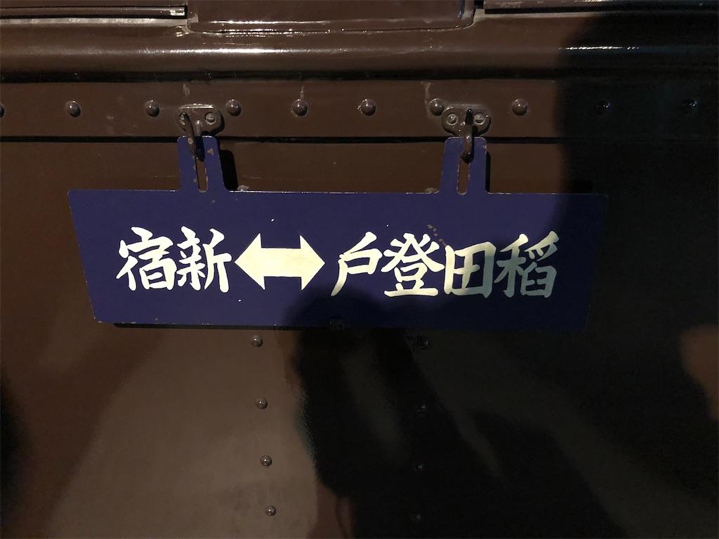 f:id:Shinjuku_3chome:20210807165045j:image