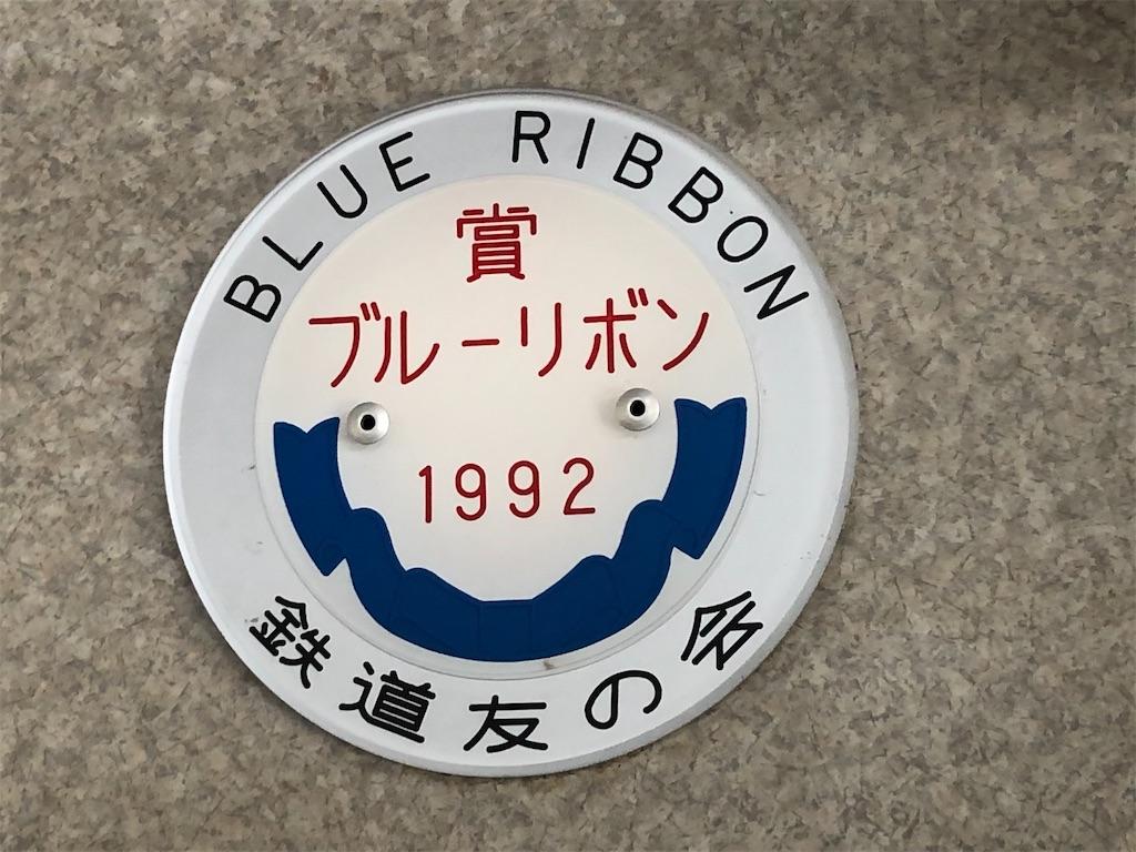 f:id:Shinjuku_3chome:20210807202003j:image