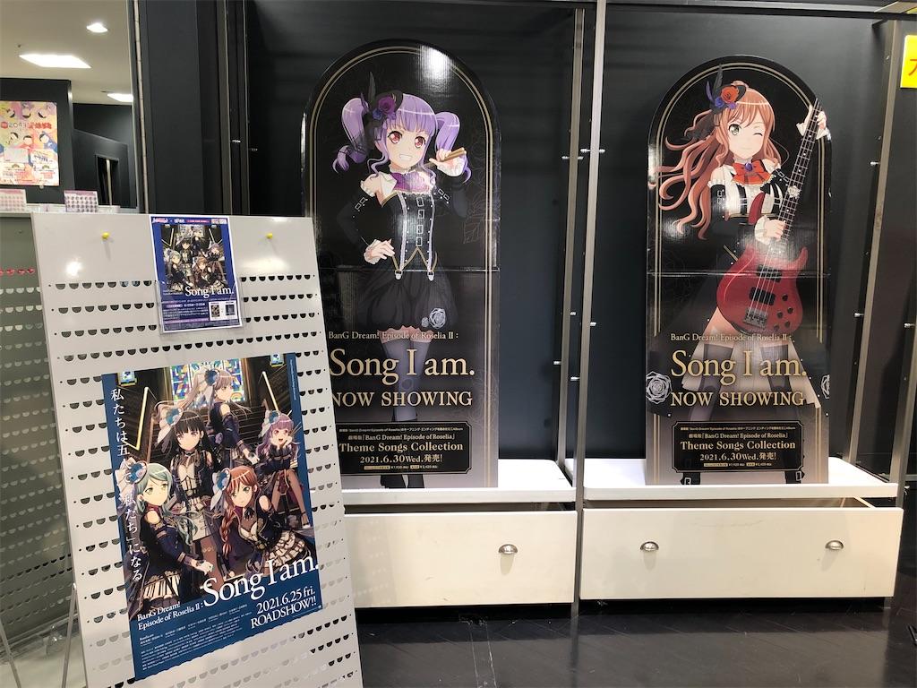 f:id:Shinjuku_3chome:20210809001852j:image