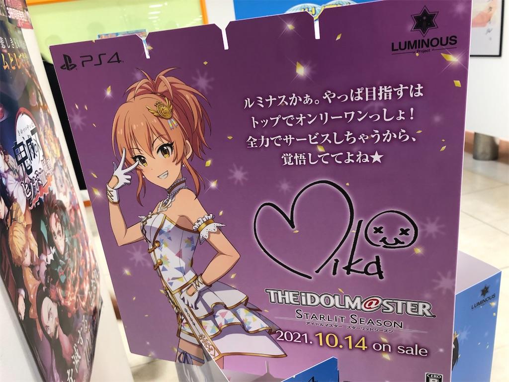 f:id:Shinjuku_3chome:20210809003123j:image