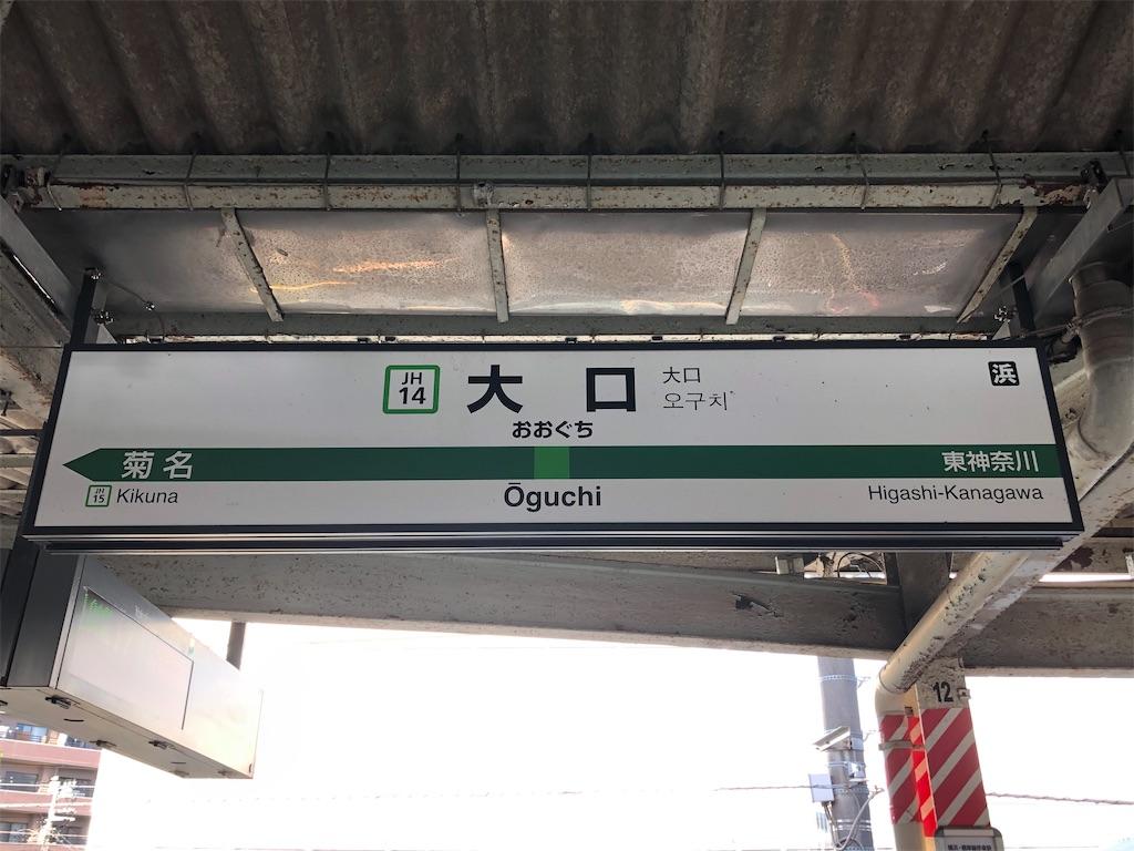 f:id:Shinjuku_3chome:20210810003407j:image