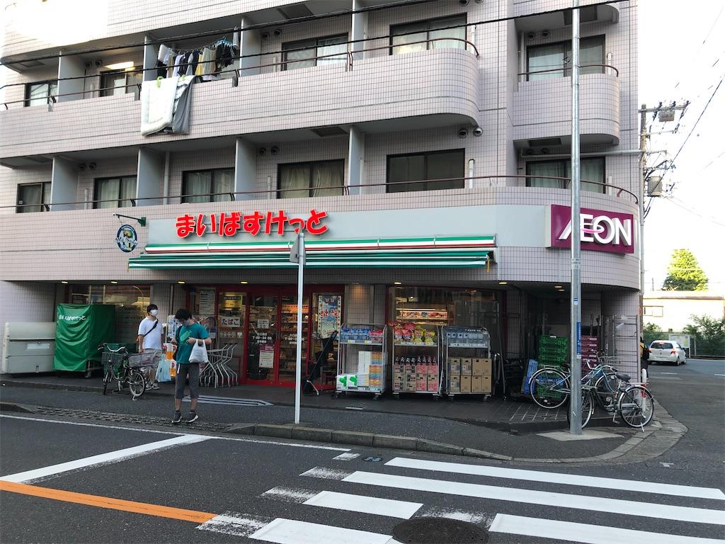 f:id:Shinjuku_3chome:20210810072317j:image