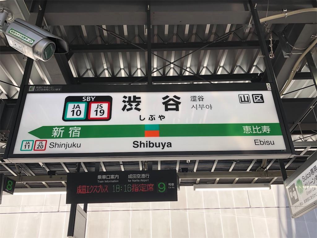 f:id:Shinjuku_3chome:20210823191308j:image