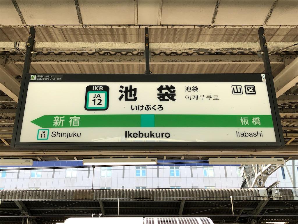 f:id:Shinjuku_3chome:20210824013830j:image