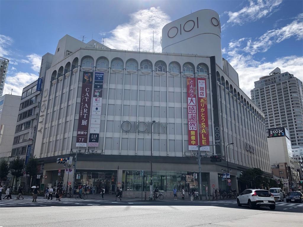 f:id:Shinjuku_3chome:20210824014203j:image
