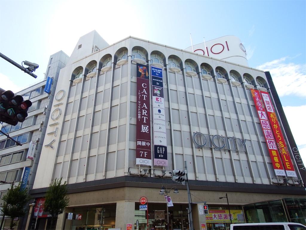 f:id:Shinjuku_3chome:20210824113837j:image