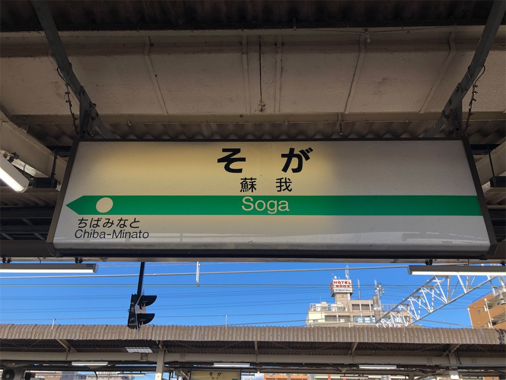 f:id:Shinjuku_3chome:20210824123516j:image
