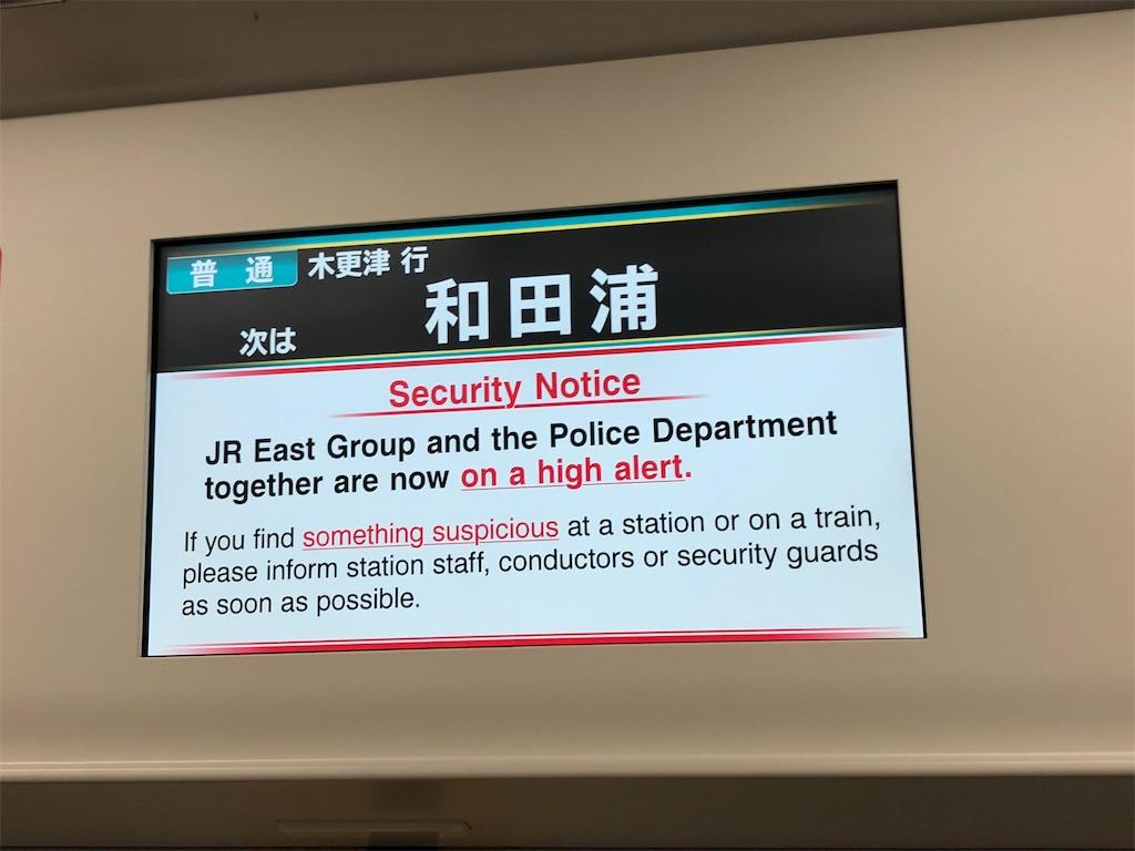 f:id:Shinjuku_3chome:20210824164221j:image