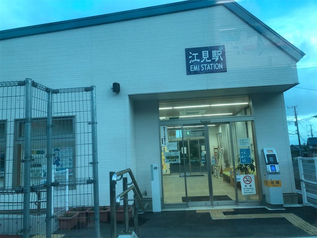 f:id:Shinjuku_3chome:20210824180523j:image