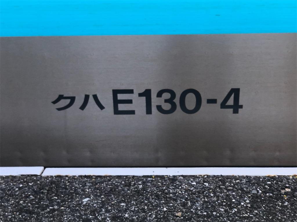 f:id:Shinjuku_3chome:20210824190705j:image