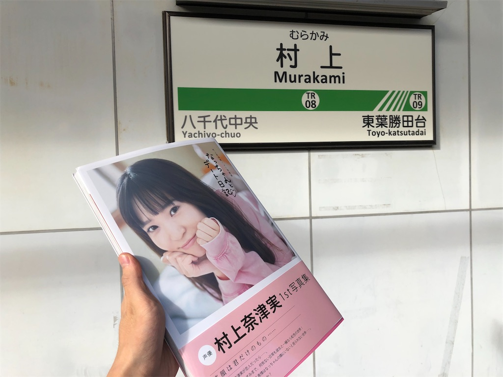 f:id:Shinjuku_3chome:20210907162912j:image