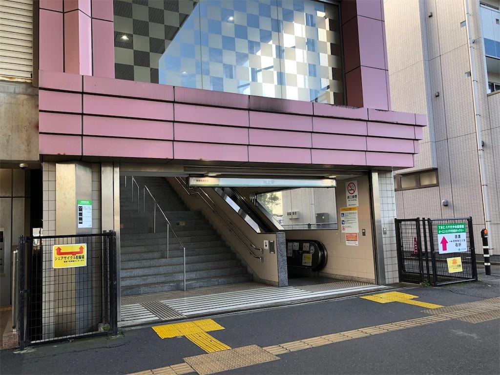 f:id:Shinjuku_3chome:20210907163651j:image