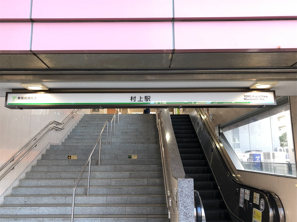 f:id:Shinjuku_3chome:20210907164102j:image