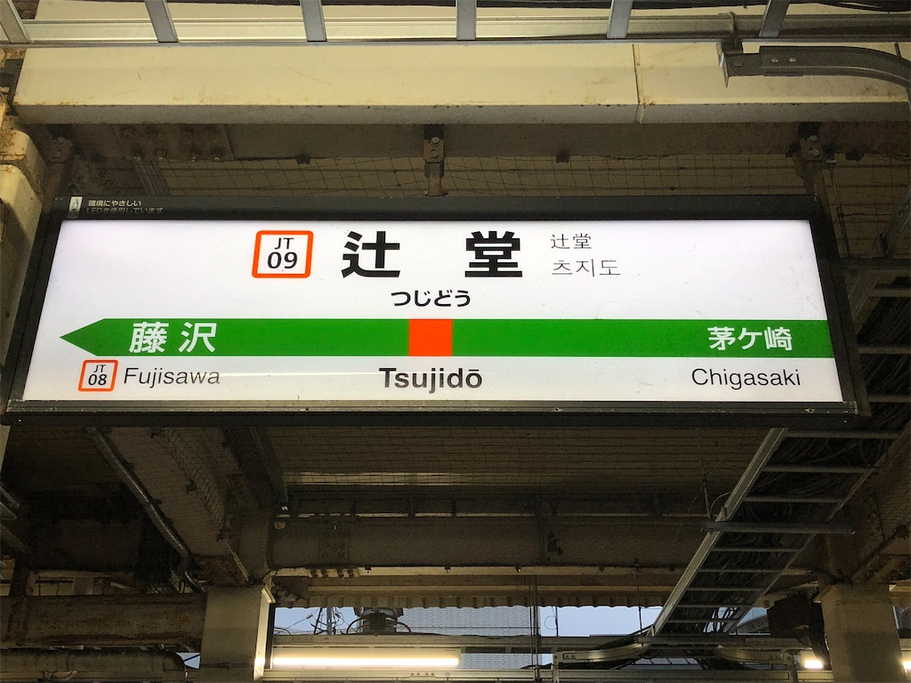 f:id:Shinjuku_3chome:20210911103412j:image