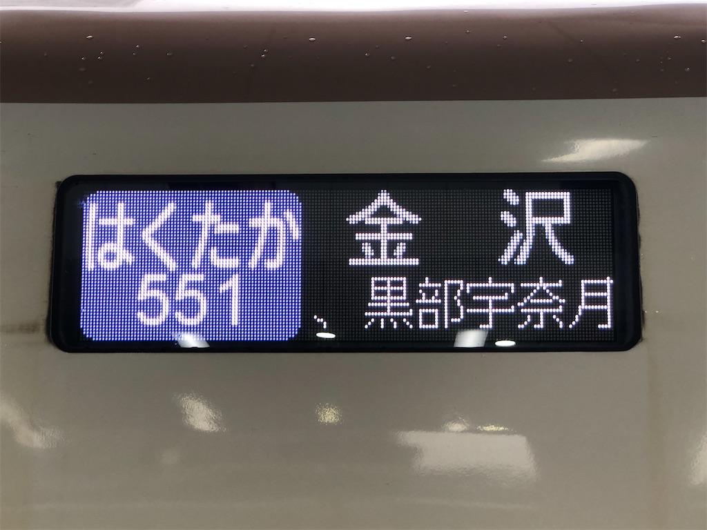 f:id:Shinjuku_3chome:20210911214648j:image