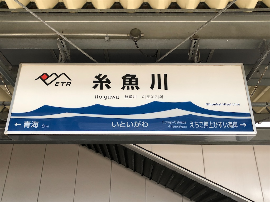 f:id:Shinjuku_3chome:20210912234923j:image