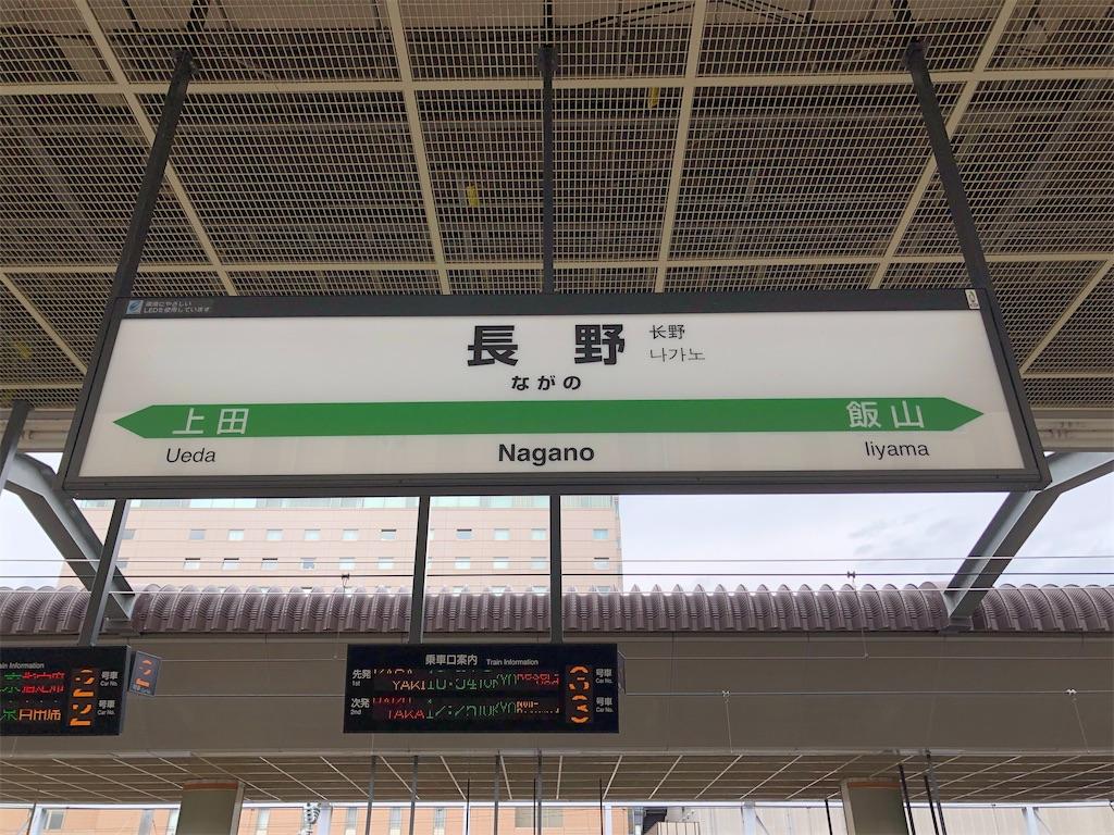 f:id:Shinjuku_3chome:20210913082251j:image