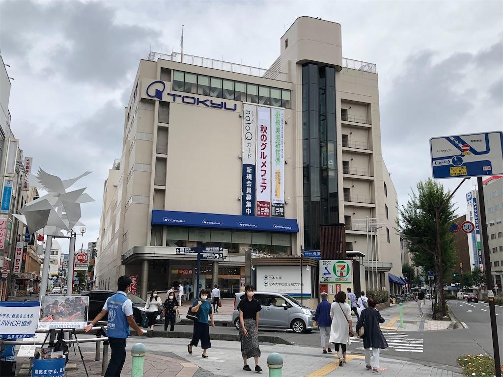 f:id:Shinjuku_3chome:20210913214130j:image