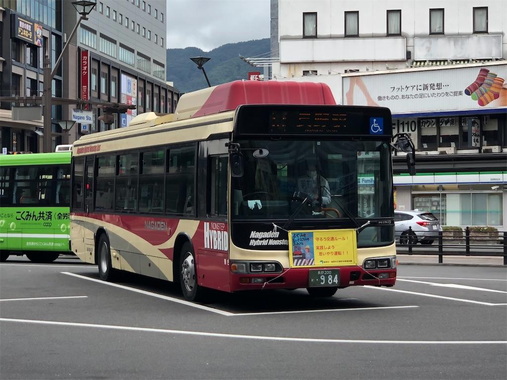 f:id:Shinjuku_3chome:20210913220532j:image