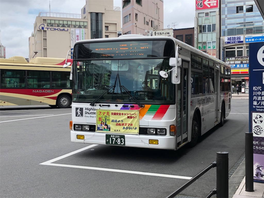 f:id:Shinjuku_3chome:20210913221721j:image