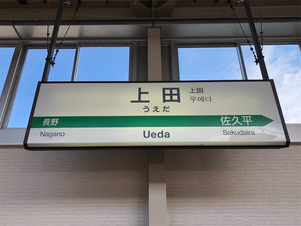 f:id:Shinjuku_3chome:20210914002355j:image