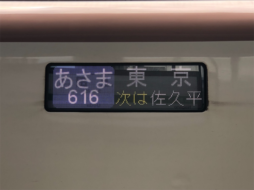 f:id:Shinjuku_3chome:20210914075931j:image