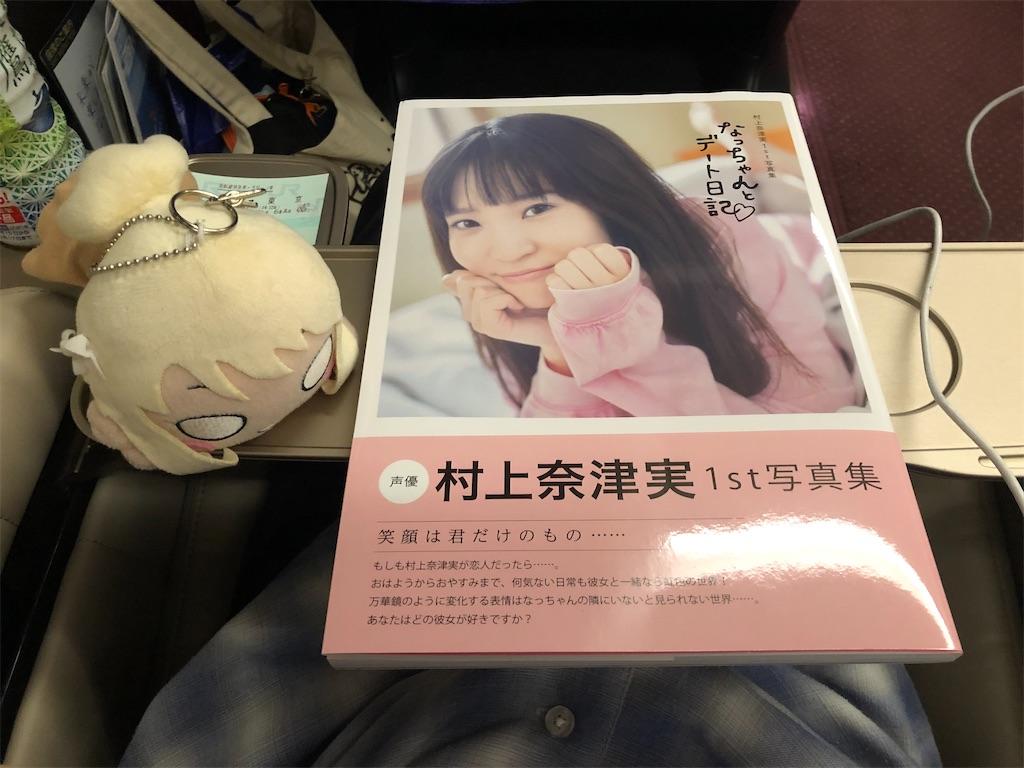 f:id:Shinjuku_3chome:20210914084754j:image