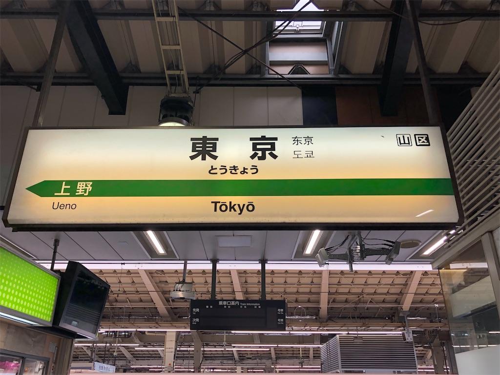 f:id:Shinjuku_3chome:20210914181636j:image