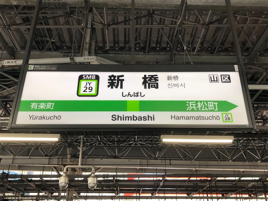 f:id:Shinjuku_3chome:20210914181807j:image
