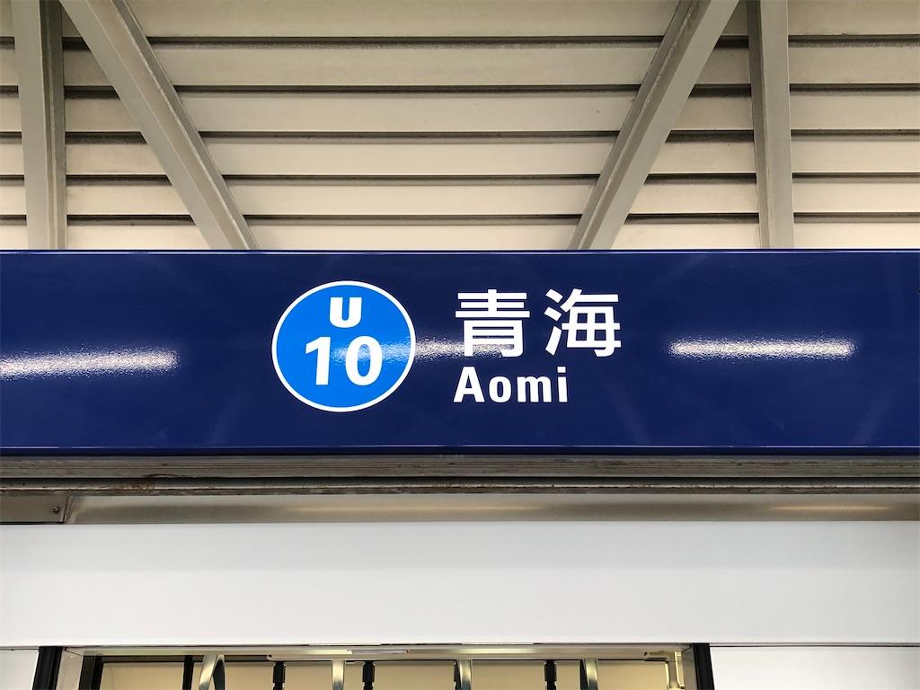 f:id:Shinjuku_3chome:20210914181936j:image