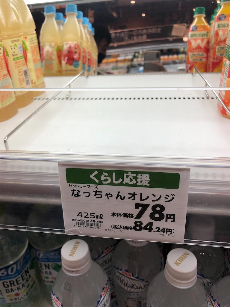 f:id:Shinjuku_3chome:20210914194435j:image