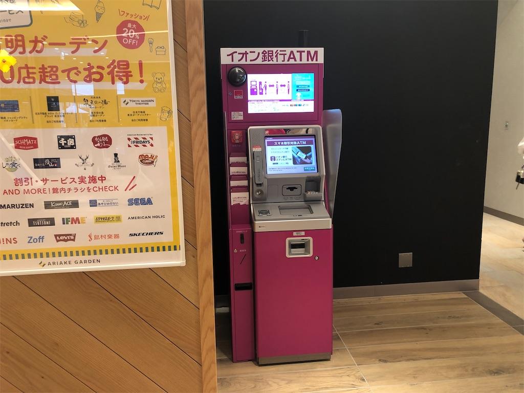 f:id:Shinjuku_3chome:20210914195120j:image