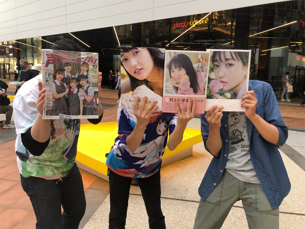 f:id:Shinjuku_3chome:20210914200508j:image